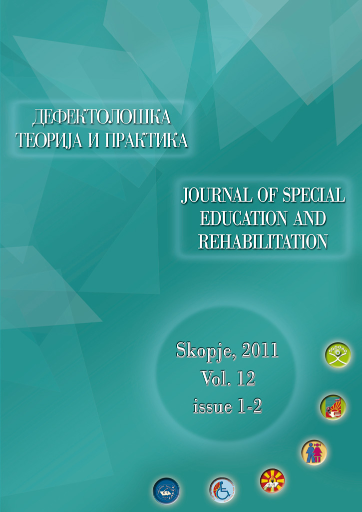 Special Education Thesis