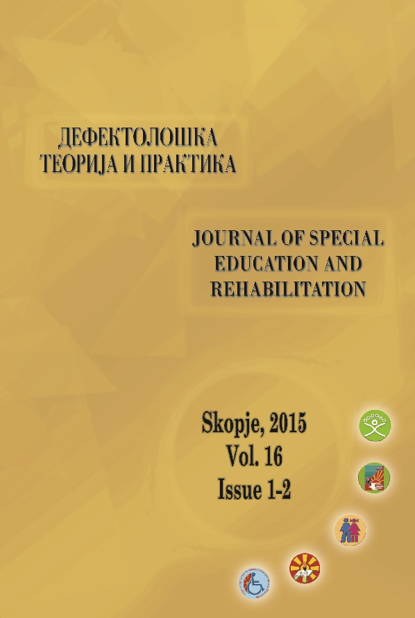 thesis abstract special education